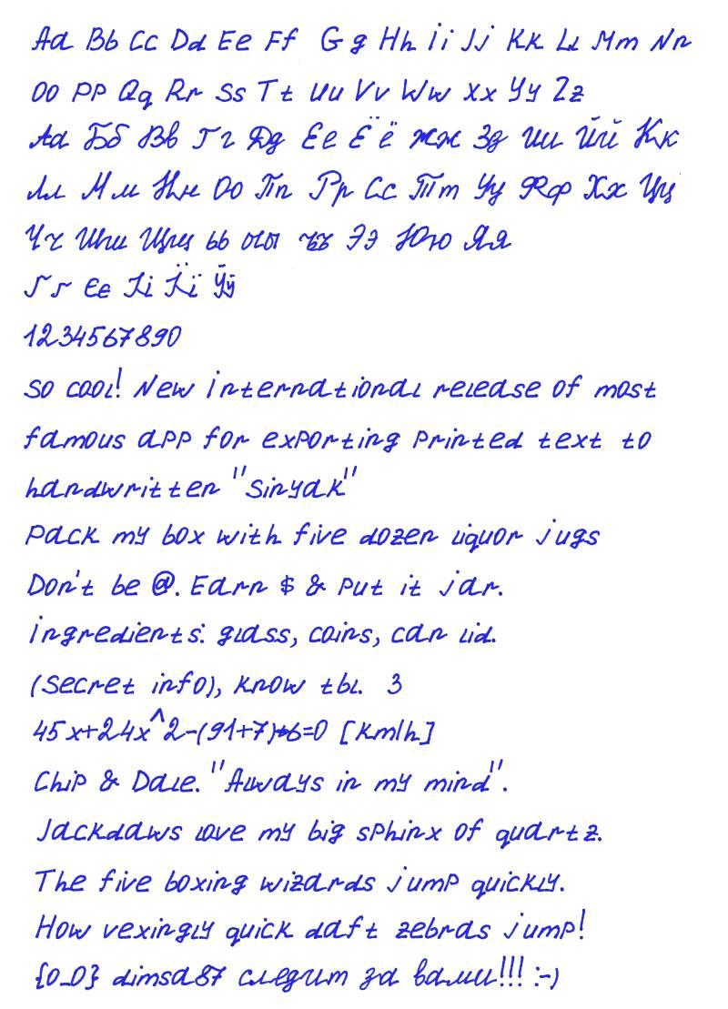 example_2.jpg